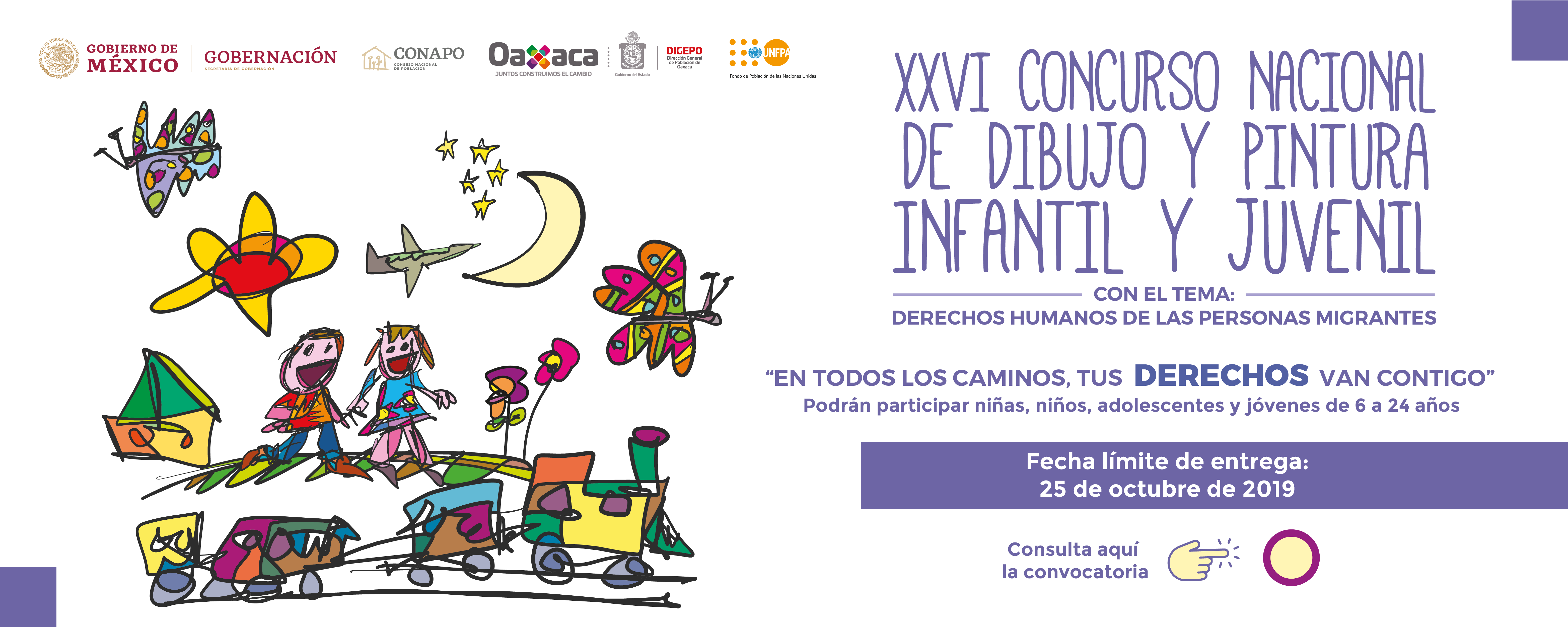 XXVI CONCURSO NACIONAL DE DIBUJO Y PINTURA INFANTIL Y JUVENIL