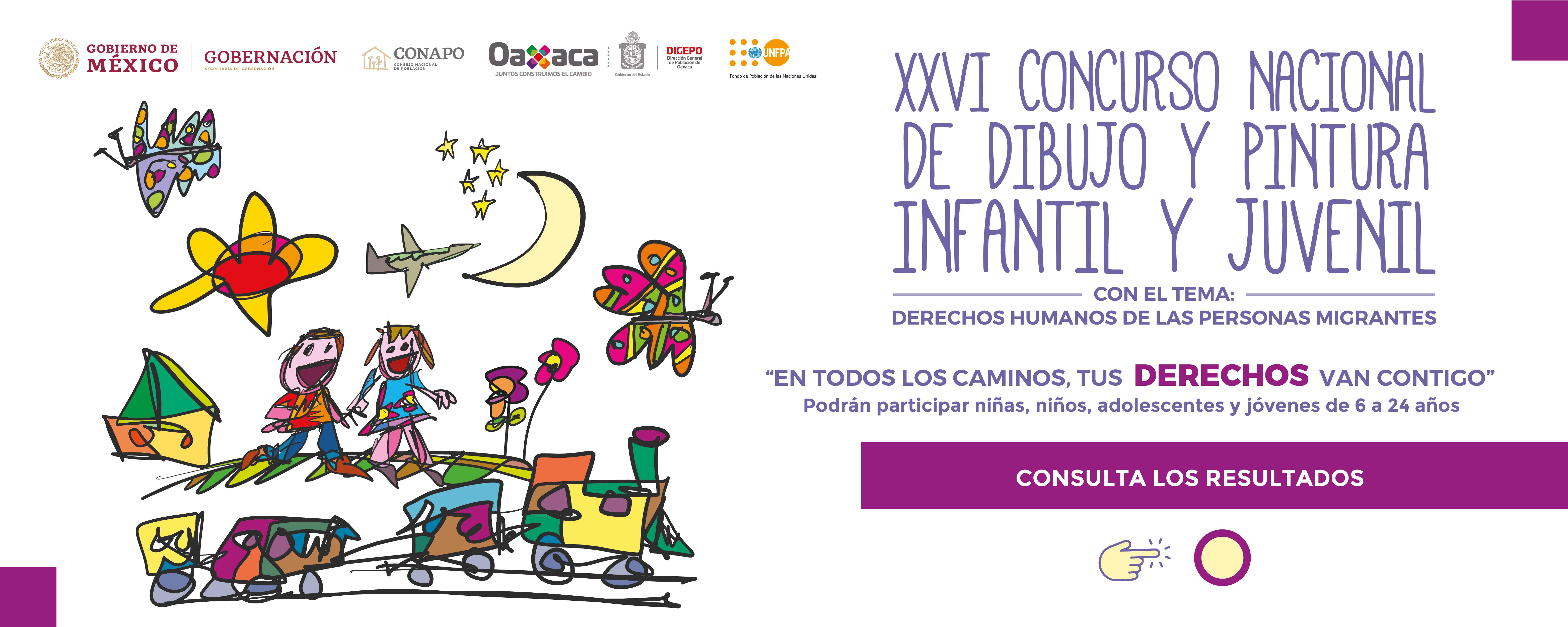 """PREMIA DIGEPO DIBUJOS GANADORES DEL XXVI CONCURSO NACIONAL DE DIBUJO Y PINTURA INFANTIL Y JUVENIL 2019: """"EN TODOS LOS CAMINOS, TUS DERECHOS VAN CONTIGO"""""""